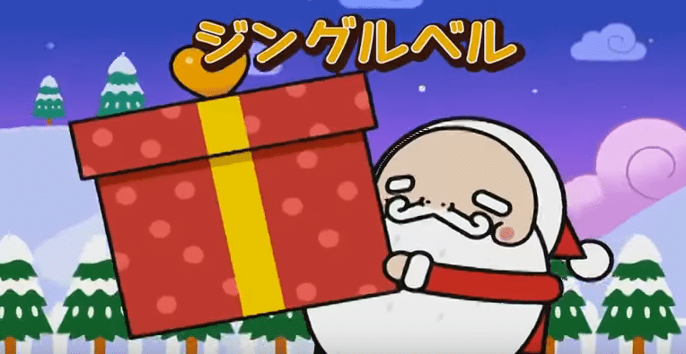 christmas carols in japanese - Most Annoying Christmas Songs