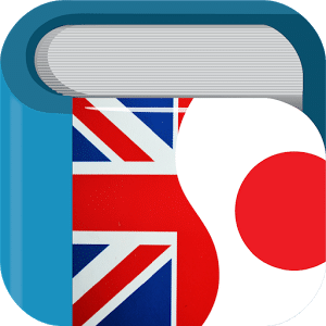 best-japanese-translation-app