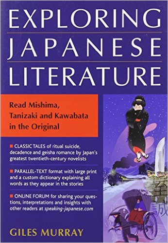 famous japanese short stories