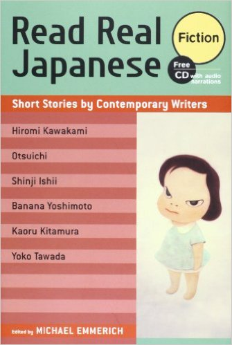 The Shortcut to Fluency: 3 Types of Famous Japanese Short ...
