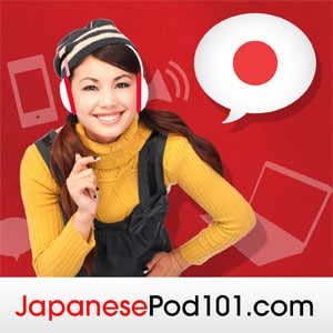 best website to learn japanese
