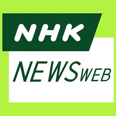 learn-japanese-websites