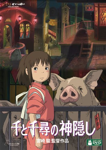 6 Japanese Animated Movies to Bring Your Learning to Life | FluentU