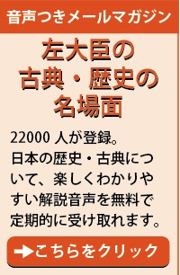 easy japanese short stories