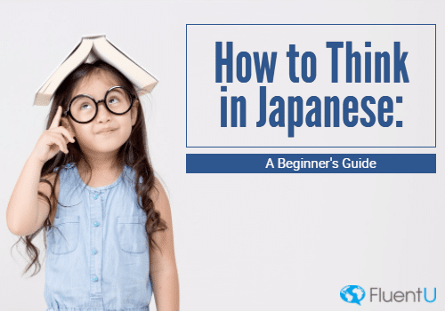 how-to-think-in-japanese