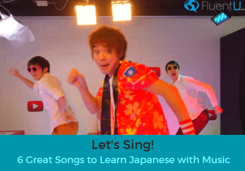 learn-japanese-with-music