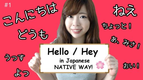 learn-japanese-videos