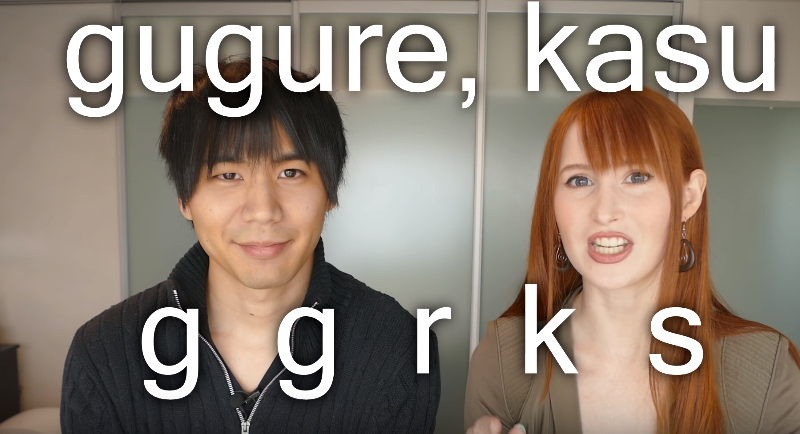 Your Learning Playlist 4 Ways To Learn Japanese With Youtube