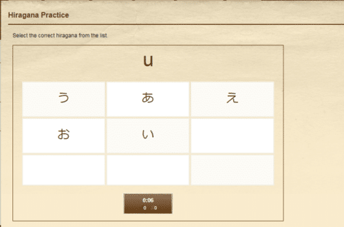 japanese-word-games