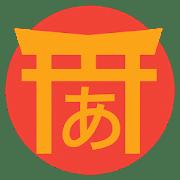 japanese-hiragana-practice