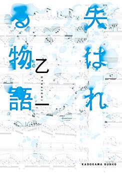 learn japanese by reading