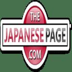 japanese-language-forum