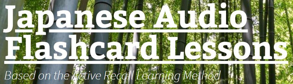 learn-spoken-japanese