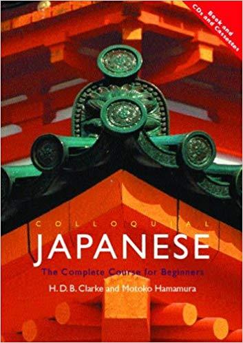 learn-japanese-romaji