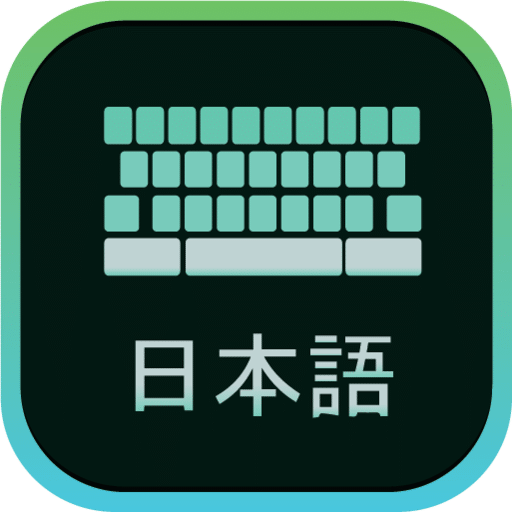5 of the Best Japanese Keyboards for Android to Raise Your