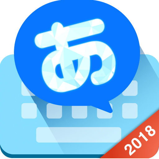 5 of the Best Japanese Keyboards for Android to Raise Your Kana and