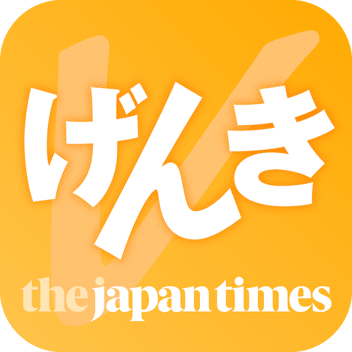 What are good online resources for learning Japanese? - Quora