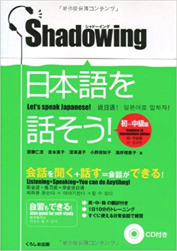 japanese-learning-tools-2