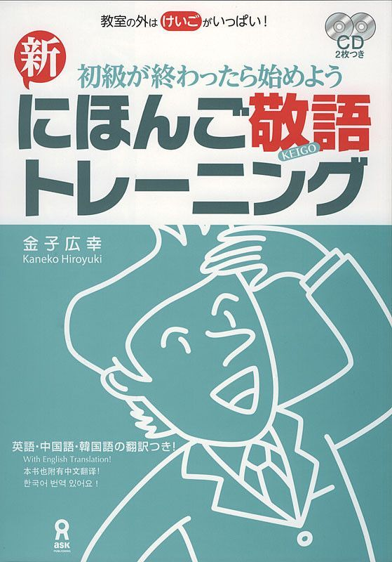 best-japanese-textbooks