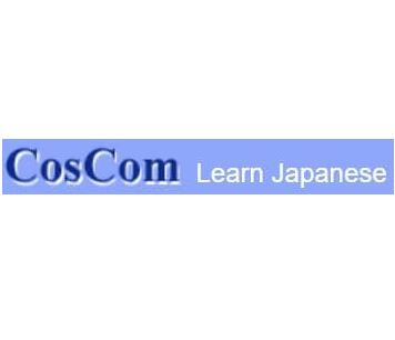 japanese online course