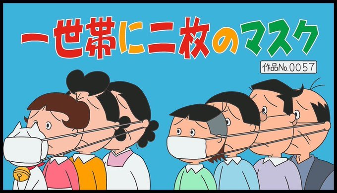 japanese memes