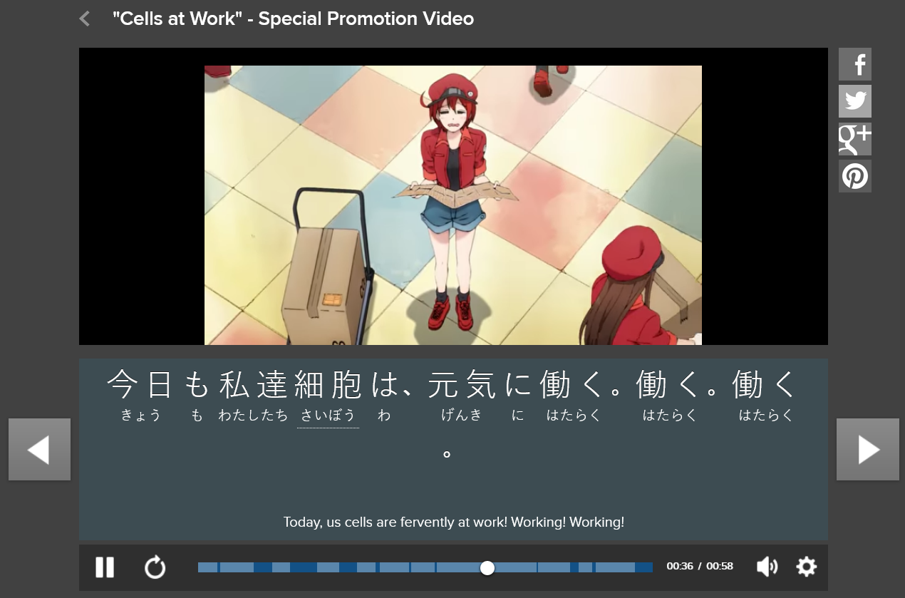 learn japanese with anime