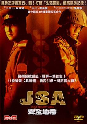 korean-movies