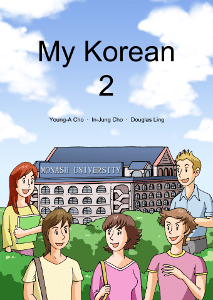 8 Amazing Korean Textbooks for Effective Korean Learning | FluentU