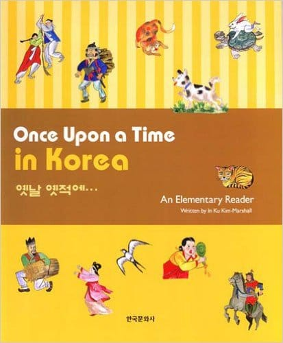 8 Amazing Korean Textbooks for Effective Korean Learning