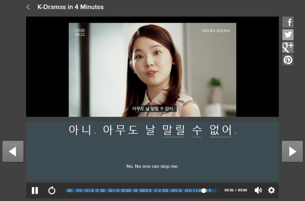 teach yourself korean