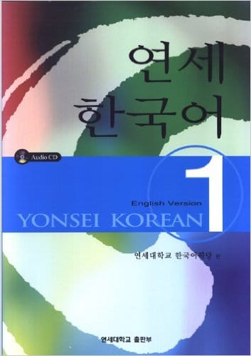 teach-yourself-korean