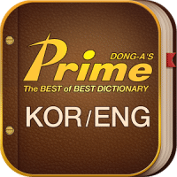 korean-dictionary-app