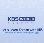 korean podcast