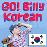 learn-korean-video
