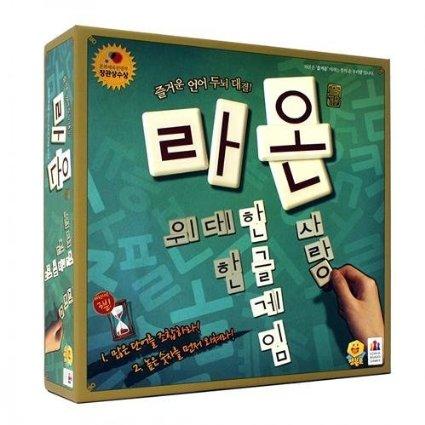 korean-learning-games