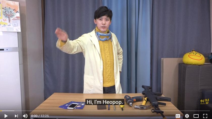 korean-vloggers