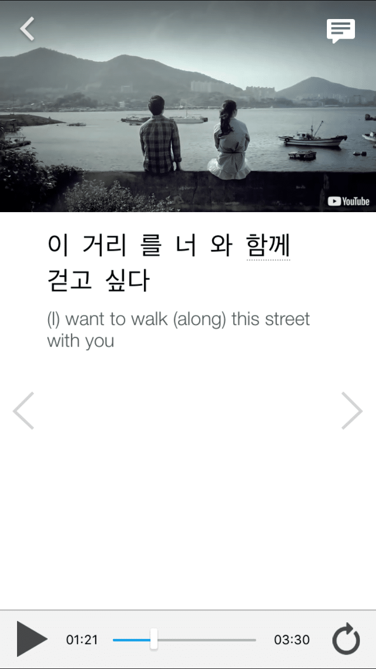 learn-korean-with-subtitled-video-clips
