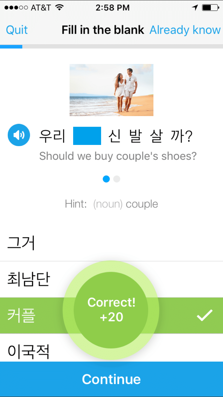 practice-korean-with-customized-quizzes