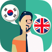 korean-translator-app