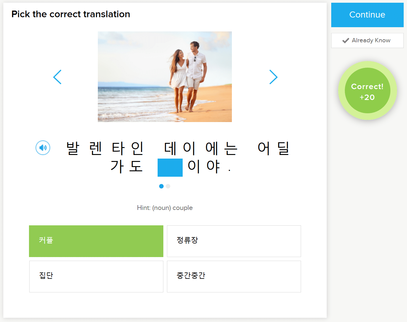 learn korean language online free with audio