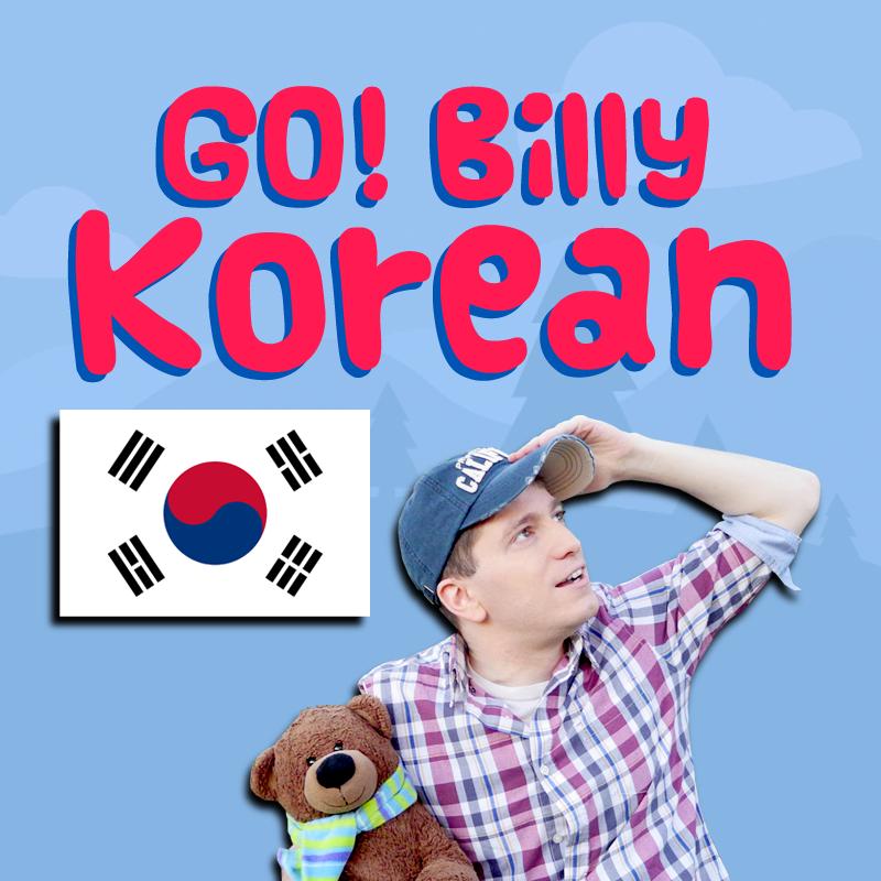 learn korean websites