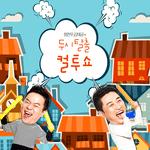 korean-listening-practice