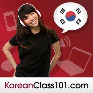 korean-online-course