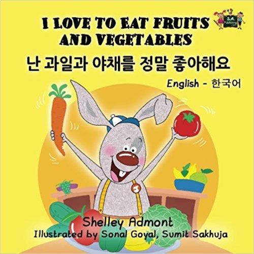 500 basic korean verbs pdf