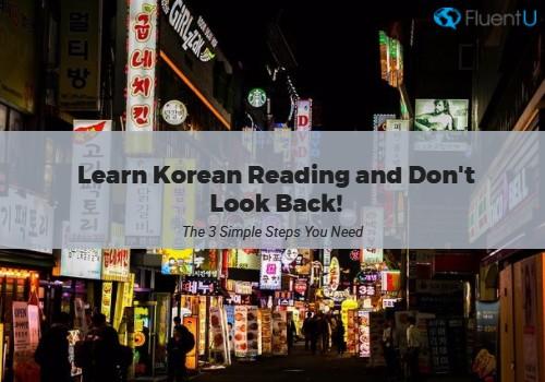 learn-korean-reading