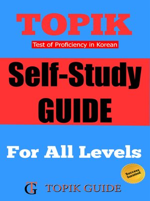 6 Korean E-books for the Language Learner's Soul | FluentU