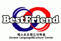 learn-korean-in-seoul