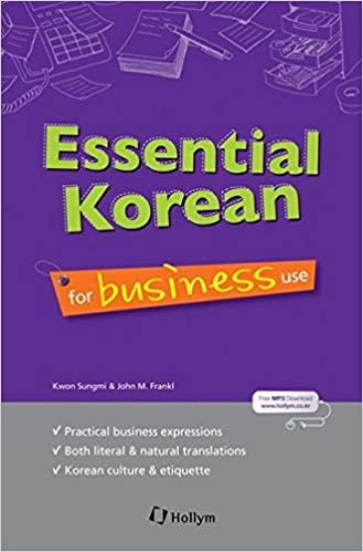 learn-business-korean