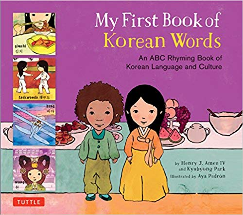 learn-korean-with-pictures