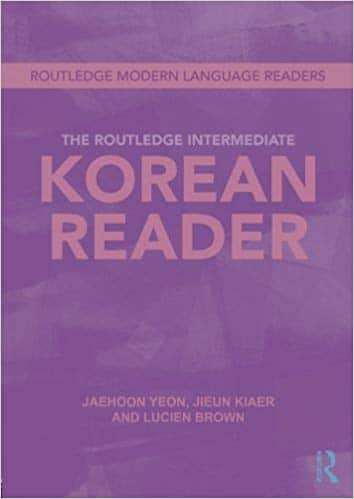 korean-graded-readers